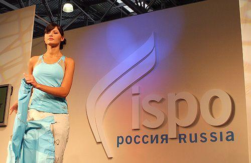 Pokazy mody sklepów sportowych. Fot:Piotr Drożdż